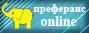 скачать_преферанс_бесплатно