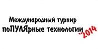 турнир_по_преферансу_