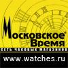 спонсор_Первого_Чемпионата_мира_по_интернет-преферансу